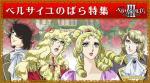 Le pachinko 2009 Ver_keyvisual-10011a0