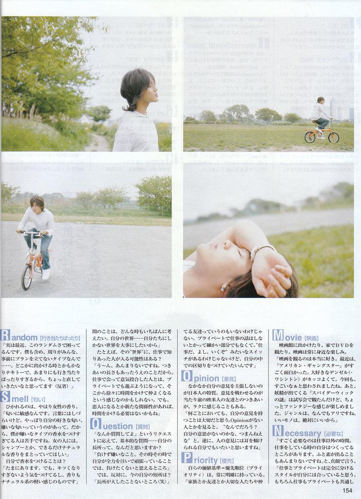 KAT-TUN groupe de Jpop (en cour de construction) - Page 3 More2-3c2377
