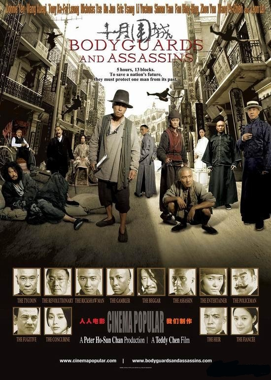 Poster de Bodyguards and Assassins