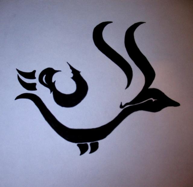 tatouage symbole libert tatouages. Black Bedroom Furniture Sets. Home Design Ideas